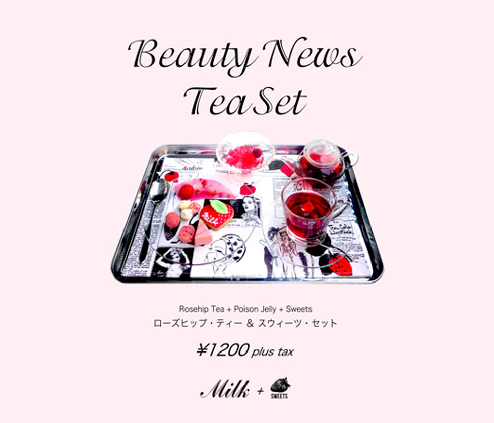 """Beauty News Tea Set"""