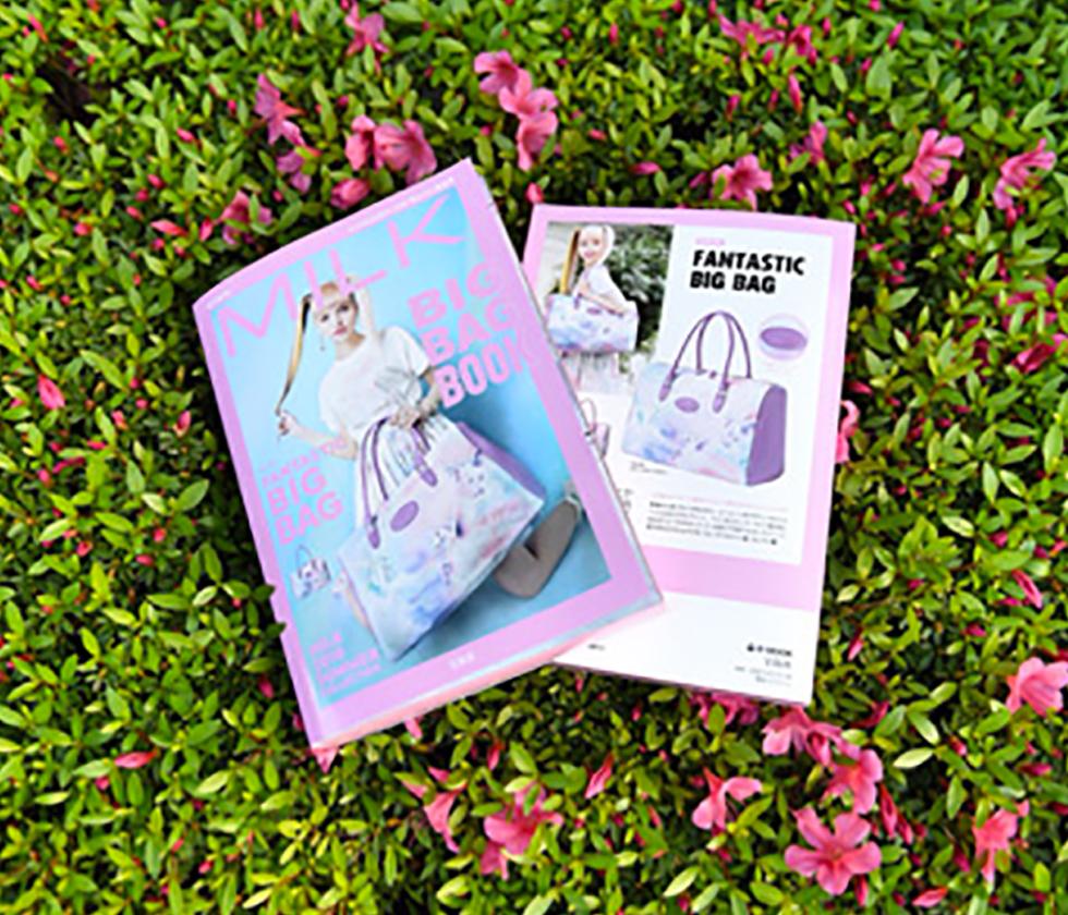 宝島社より、5/14発売『MILK BIG BAG BOOK』