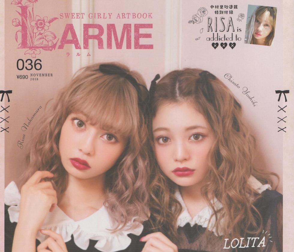 LARME vol.036 掲載
