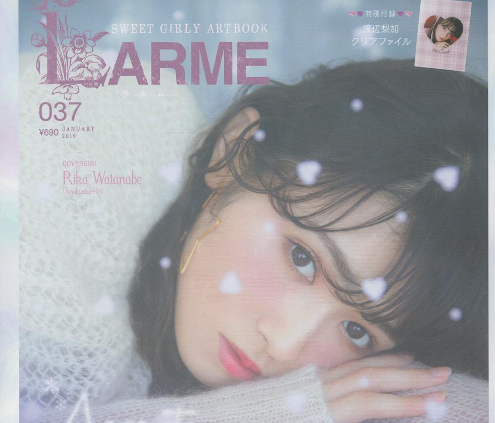 LARME vol.037  掲載
