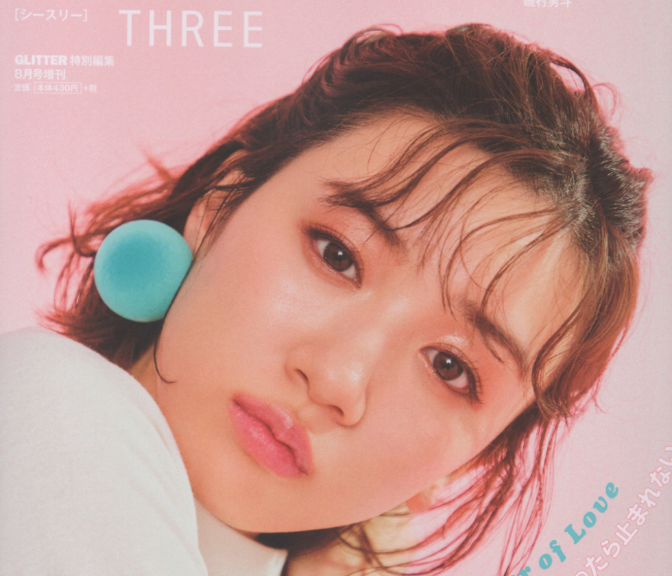 SHE THREE vol.12  掲載