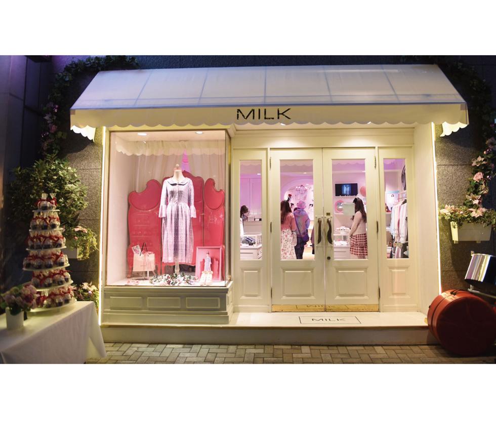 ♡ MILK Christmas Ceremony ♡