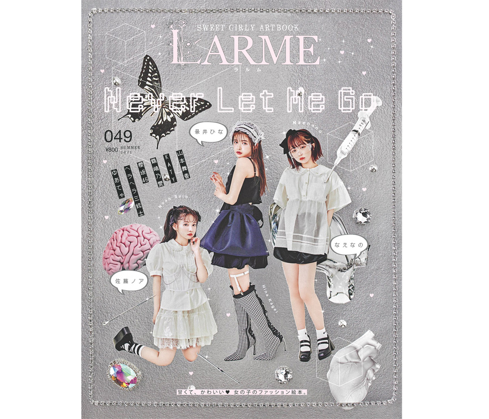 LARME vol.049 掲載