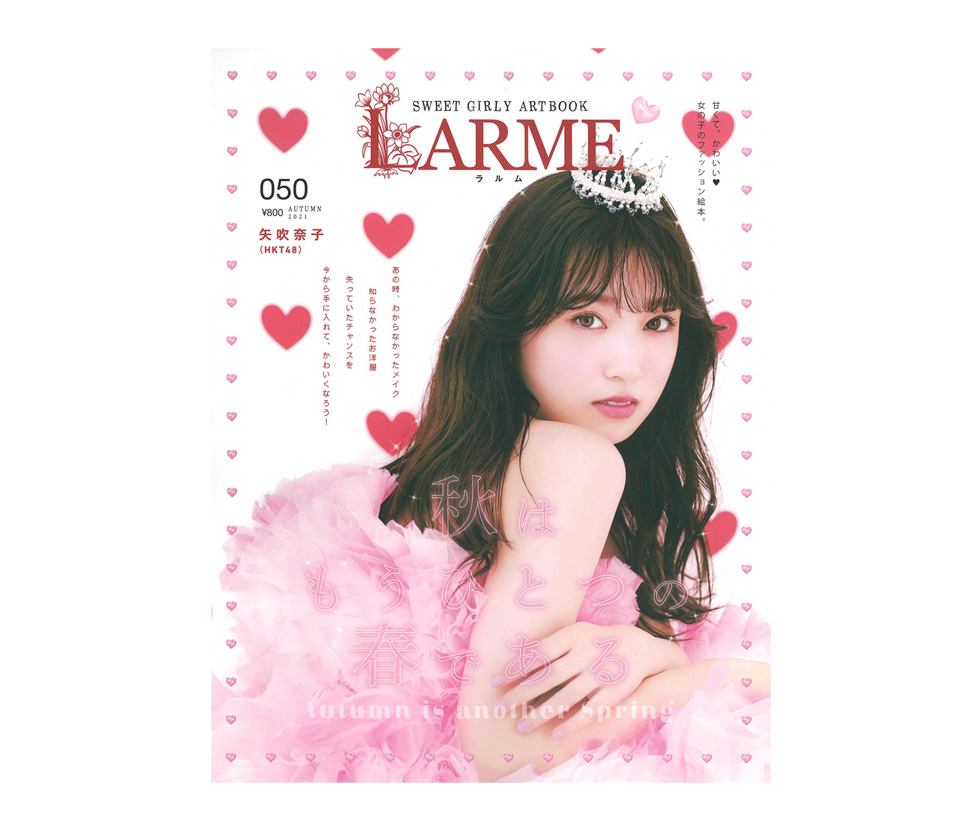 LARME vol.050 掲載